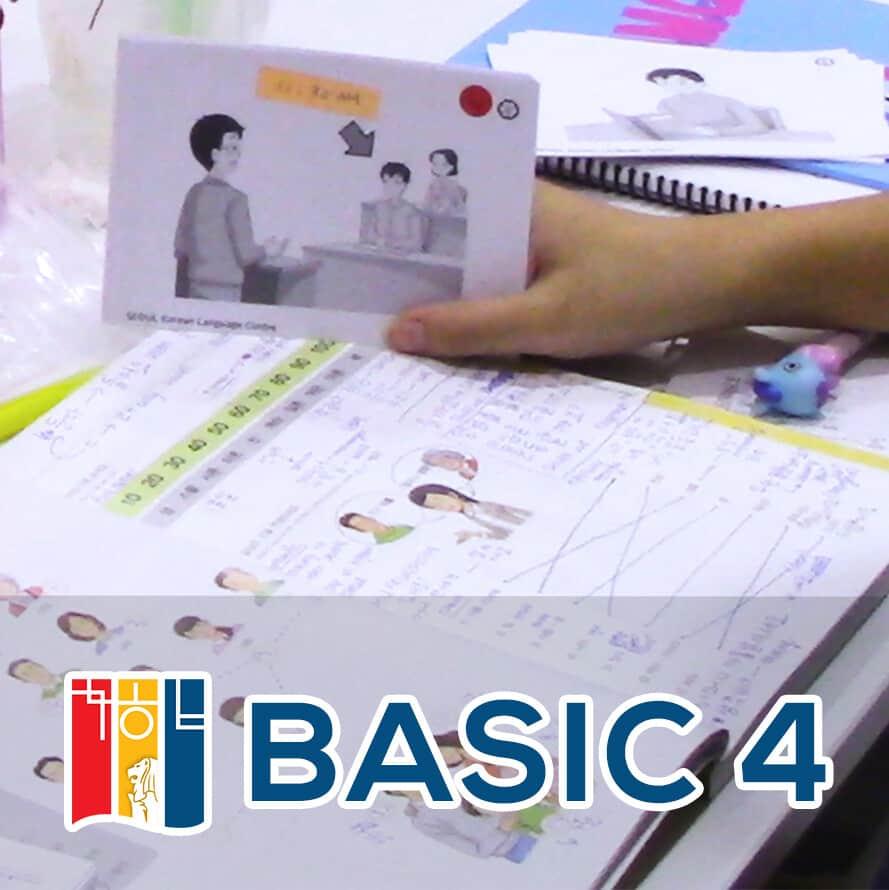 Basic Korean Language Class 4