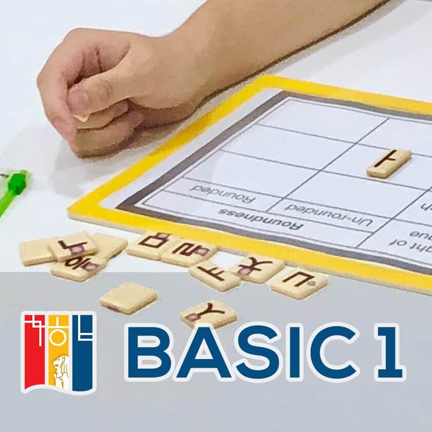 Basic Korean Language Class 1