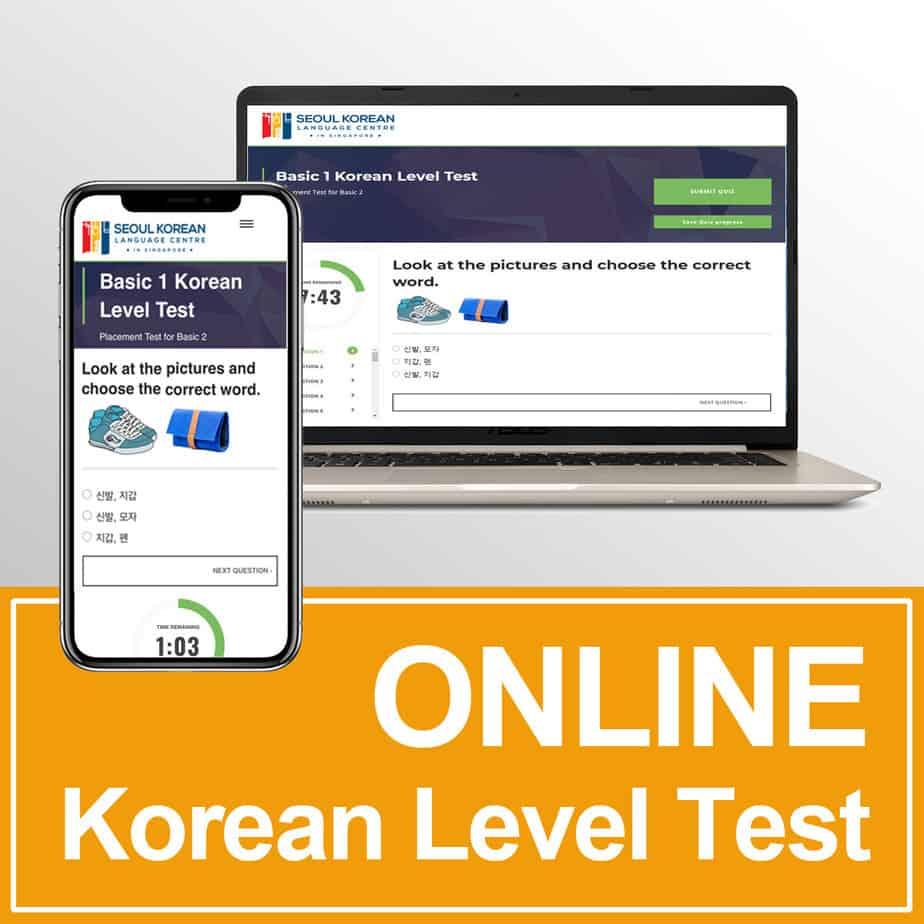 Korean Language level test