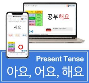 learn Korean language online