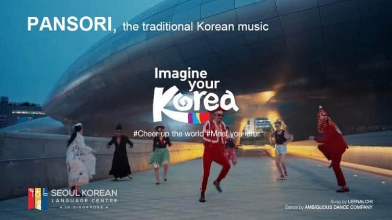 korean traditional music pansori